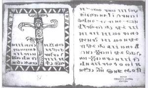 alfabetul-dacic