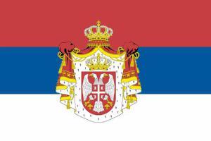 steagul-serbiei-la-1882