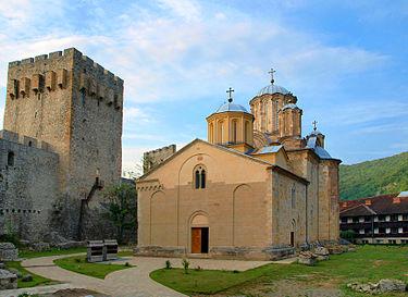 375px-Monastery_Manasija_-_Serbia