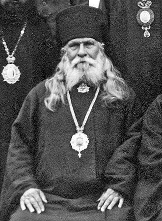 Архиепископ_Геормоген_(Максимов)._1934